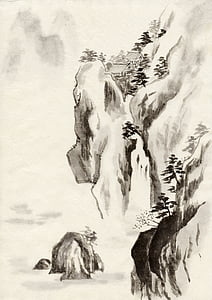 gray and white mountain illustration