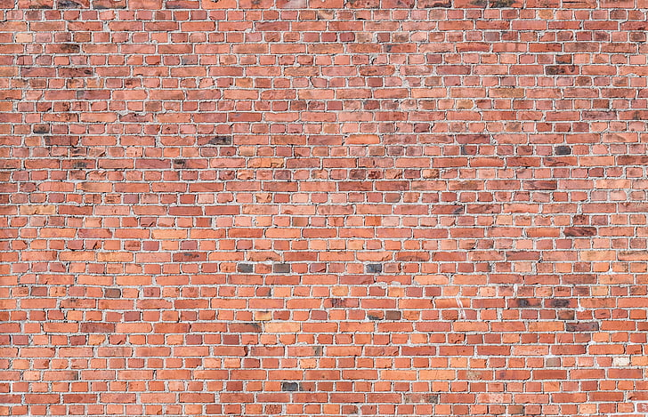 Royalty Free Photo Brown Brick Wall